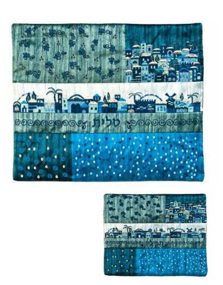 Ensemble pochette talit pochette tefilines Vieille ville de Jérusalem