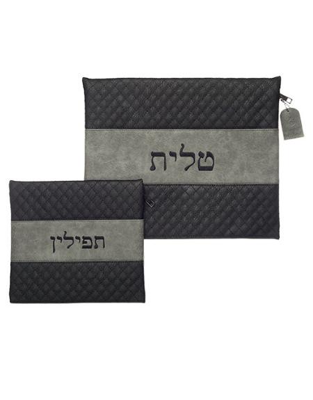 Ensemble pochettes talit Tefilines motifs matelassés