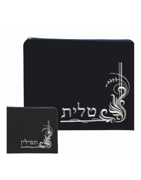 Ensemble pochettes talit Tefilines velours bleu et argent
