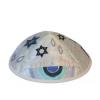 Kippa Yair Emanuel Maguen David et Hanoukia (blanche bleue)