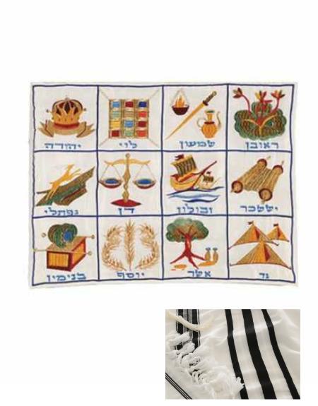 Pochette pour Talit 12 tribus d'Israel