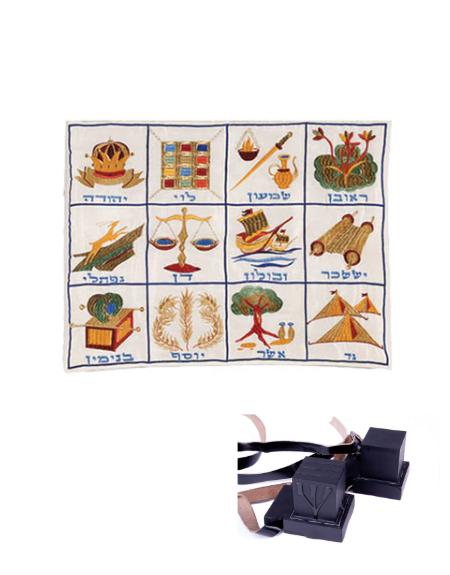 Pochette téfilines 12 tribus d'Israël