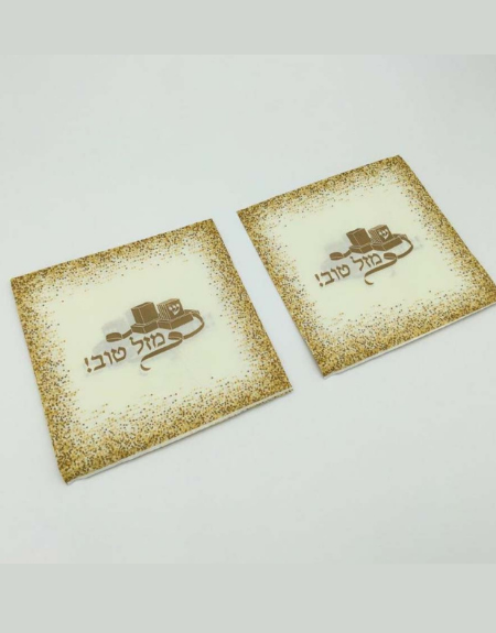 Serviettes en papier bar mitzva boitiers de tefilines
