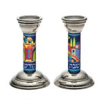 Bougeoirs de Chabbat enluminures Jérusalem