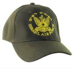 Casquette armée aire israel- Kaki