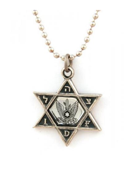 Collier hayalim de l'armée de l'air israélienne