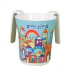 Netilat Yadaïm – enfants- Jerusalem