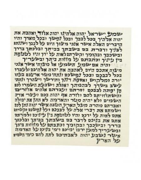 Parchemin Mezouza-Ashkénaze