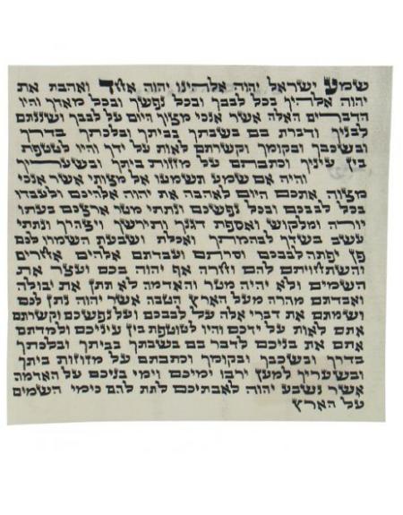 Parchemin Mezouza-Sépharade