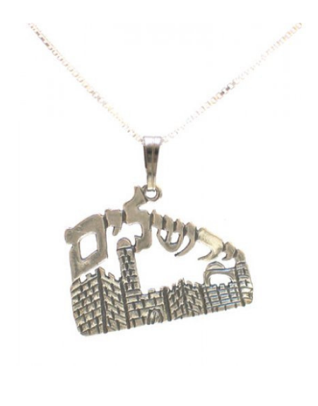 Pendentif Kotel Jerusalem