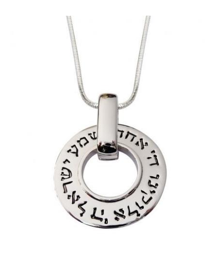 Pendentif Shema Israël
