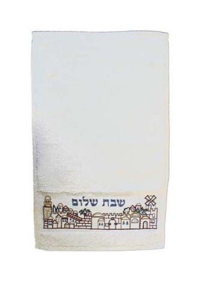Serviette pour Netilat Yadaïm