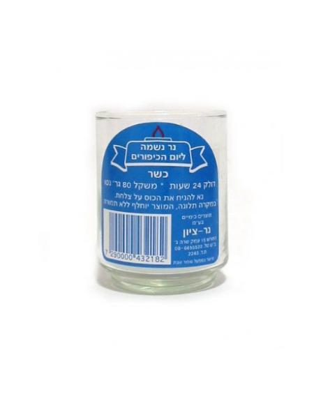 Ner nechama- bougie Yahrzeit