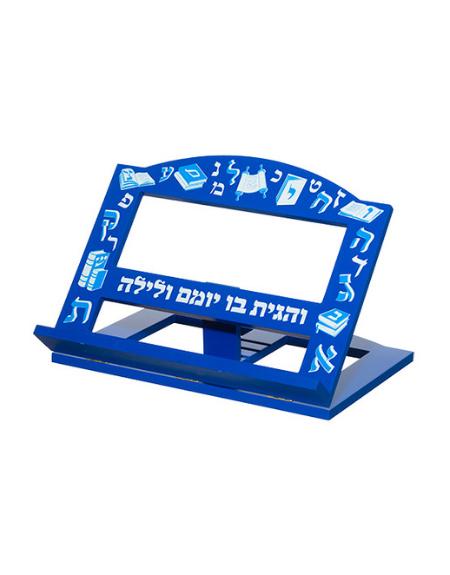 Stander- livre prière enfant juif