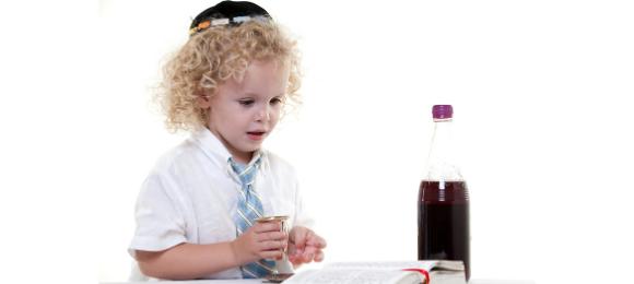 cadeaux pour enfants juifs