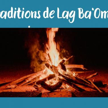 Lag baomer 2021 traditions, célébrations  et coutumes