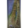 Carte 3D d'Israel