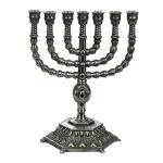 Chandelier juif à 7 branches