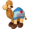Dromadaire souvenir d'Israel