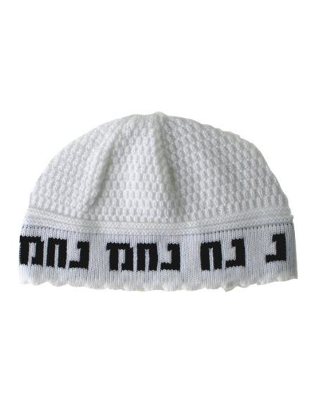 kippa rabbi nahman blanche