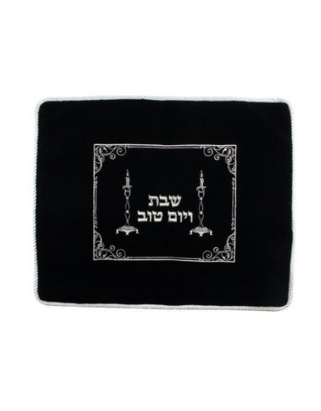 Couvre pain de Shabbat en velours noir