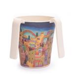 Keli pour Netilat Yadaïm – Vieille Ville de Jérusalem