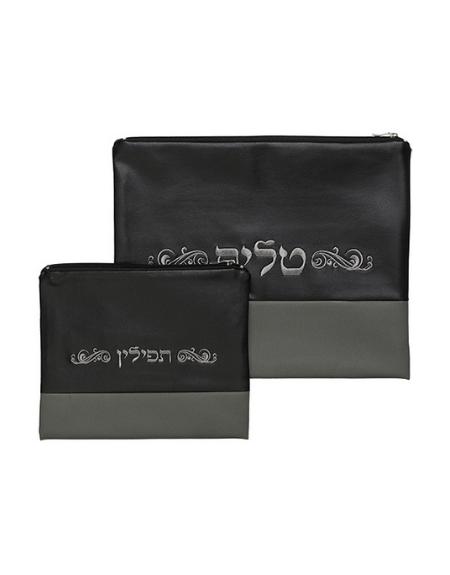 Set pochettes Talit Tefilines en cuir
