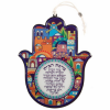 Birkat Bayit- Hamsa- Vieille Ville Jérusalem