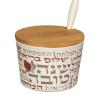 Pot à miel- Roch Hachana